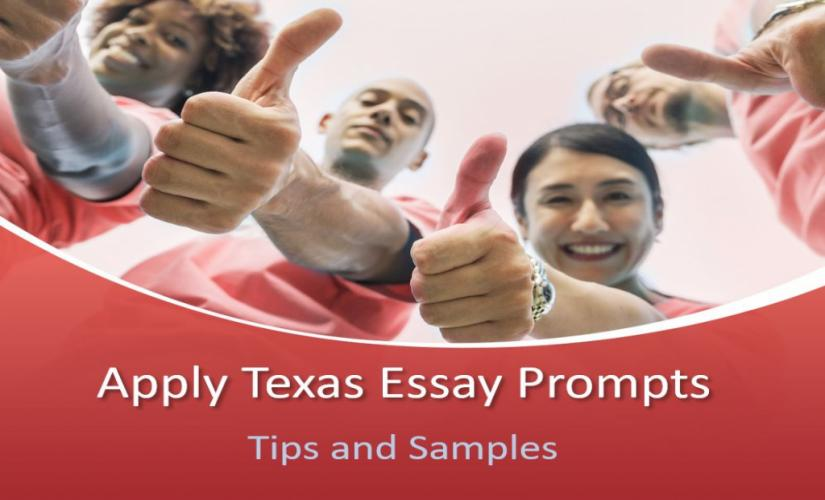 Apply texas essay prompts