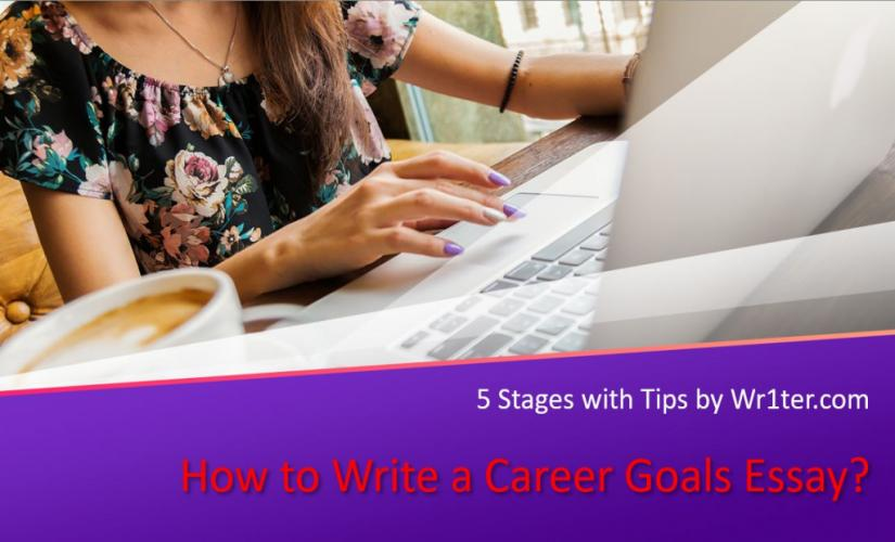 How to write a career goals essay